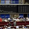 Proponen Subvencionar Los Costos de las Pymes en la Bolsa