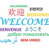 ¿Cómo mejorar tu nivel de idiomas de negocio este verano?