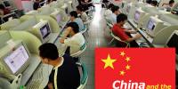 El negocio digital en china
